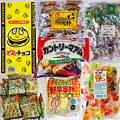 送料無料・お試しセット/高齢者施設様向けお菓子
