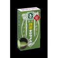 12粒 森永抹茶キャラメル