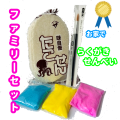 おうちで落書きせんべい屋さん おせんべい20枚・色砂糖3色(青、ピンク、黄色 各90g)・筆のミニミニセットです