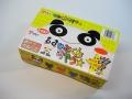 おやつカルパス 通販  10円×50個入り 駄菓子 【業務用駄菓子】