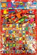 【佐塚商店 菓子・駄菓子通販】 消しゴム当たり 30円(100個付き+おまけ6個)