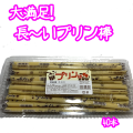 プリンの味とカラメルの風味とボリュームが20円とは思えない プリンバーゼリー