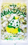 レモンこりっとキャンディ 人気の定番キャンディー 即納可