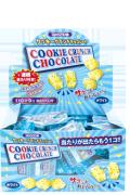 【通 販】丹生堂  クッキークランチチョコレート 10円110個+当たり分の個数