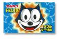 フェリックスガム ラムネ味 10円 55個+5個当たり分  業務用 菓子卸し問屋
