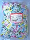 業務用特価 【メッセージキャンディ 1kg 】 業務用 飴 菓子卸し問屋