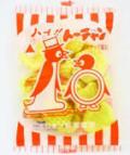 ハイ!トーちゃん 10円でボリュームたっぷり カレー味のあられです