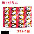 【駄菓子屋の当り付ガム】フィリックスフーセンガム 55+5付