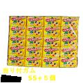 【駄菓子屋の当り付ガム】つぶつぶみかんガム 55+5付