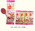 【kitty 棒付きキャンディー】 30本入