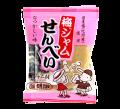 復刻版 梅ジャムせんべい 関東ではミルクせんに梅をぬって食べます。