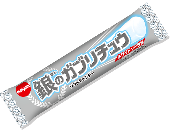 銀のガブリチュウはホワイトソーダ味です