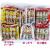 うまい棒メーカー直送 格安・送料無料のイベント人気のうまい棒セットです。9種類の味の中からお好きな味を選んでください。