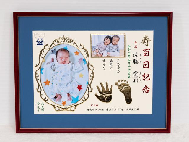 手形足型入り額 家族写真入り 大サイズ 壁掛けタイプ