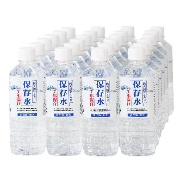 純天然アルカリ7年保存水