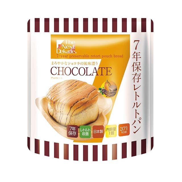 7年保存レトルトパン チョコレート50袋