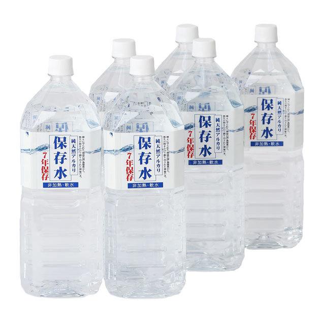 7年保存水純天然アルカリイオン水2L6本入り