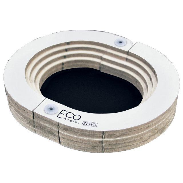 エコストッパーゼロESZ-50