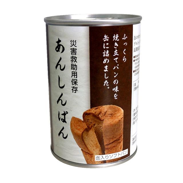 【あんしんぱん】100g24缶入り(黒糖味)5年保存 非常食と思えないしっとりやわらかな食感 企業の備蓄に最適