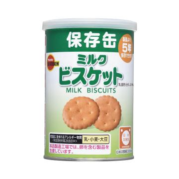 【ブルボン ミルクビスケット 1食75g 1ケース24食入り】非常食 お菓子 缶入り 保存食 携行食