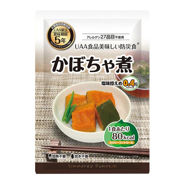 美味しい防災食 カロリー かぼちゃ煮