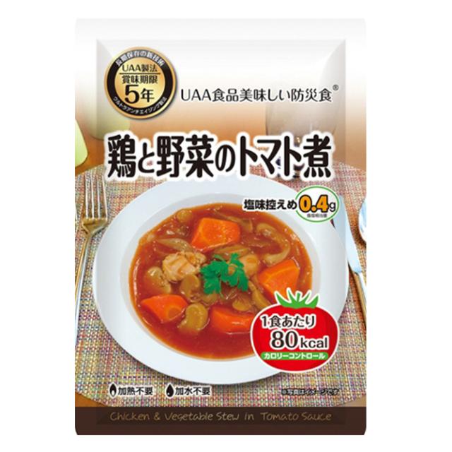 美味しい防災食 カロリー 鶏と野菜のトマト煮