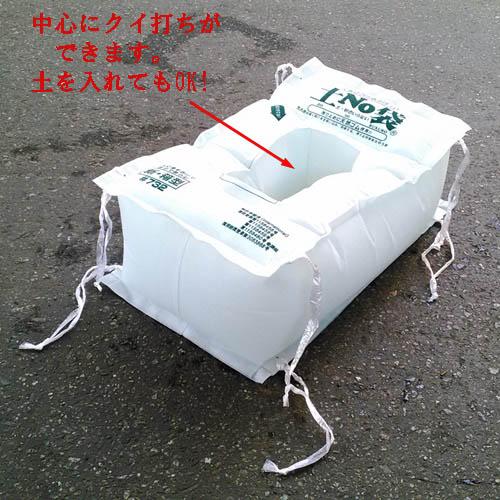 """【""""水""""で膨らむ 土No袋】#732 新箱型 50枚(5枚×10)"""