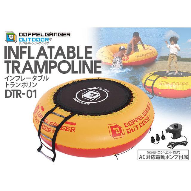 インフレータブルトランポリンDTR-01