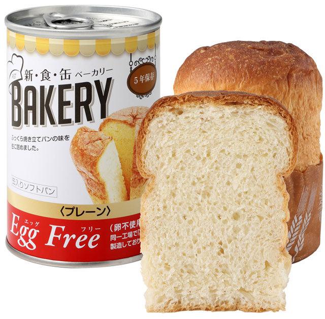 缶入りソフトパン 非常食