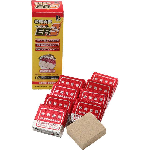 萬有栄養 救難食糧イーアール9 ER9 非常食