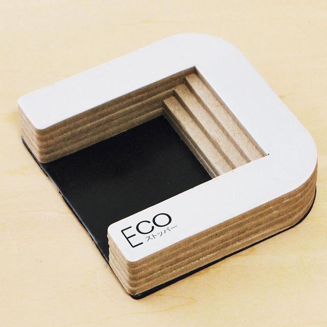 エコストッパーES-50