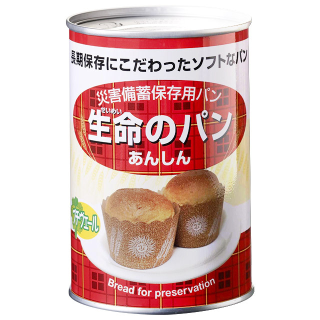 防災用備蓄 保存食 生命のパン メイン画像 プチヴェール
