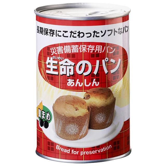 防災用備蓄 保存食 生命のパン メイン画像 黒まめ