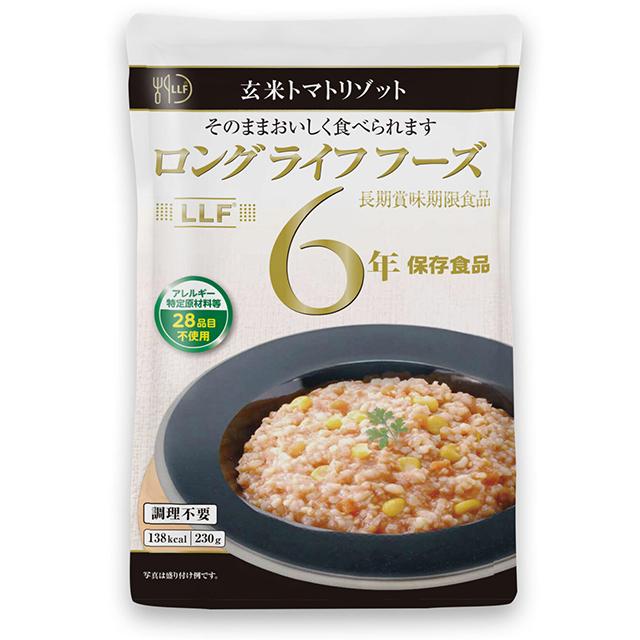LLF 玄米トマトリゾット