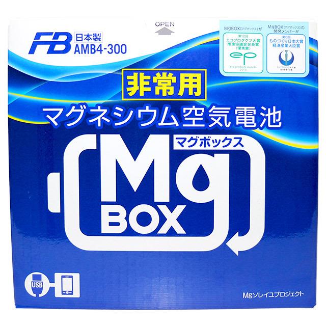 防災用備品 マグボックス メイン画像