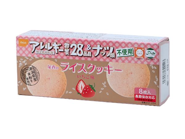尾西のライスクッキー いちご味
