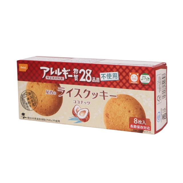 尾西のライスクッキー ココナッツ