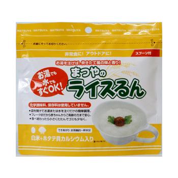 ライスるん白米50食セット