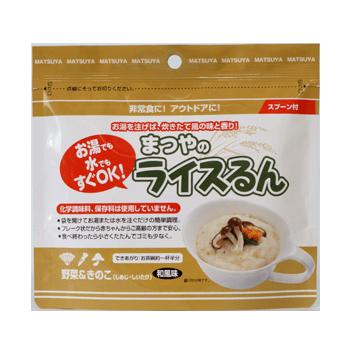 ライスるん 野菜きのこ50食セット