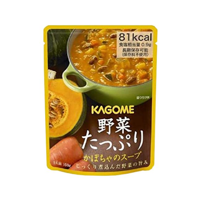野菜たっぷりスープ かぼちゃ