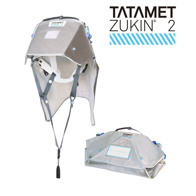 タタメットズキン2