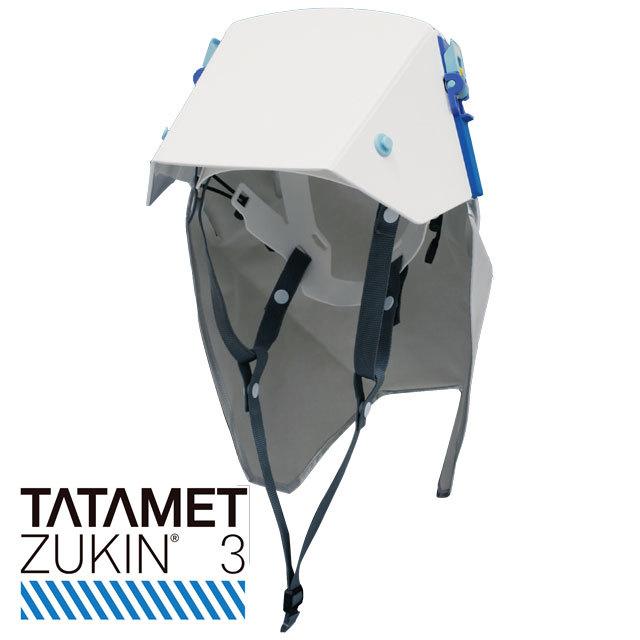 タタメットズキン3