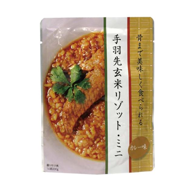 手羽先玄米リゾット カレー