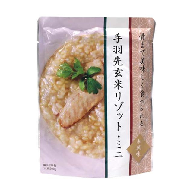 手羽先玄米リゾット 和風