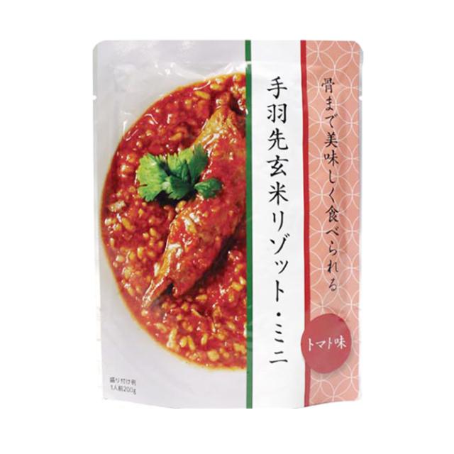 手羽先玄米リゾット トマト