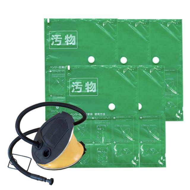 ベンリー圧縮保管袋セット