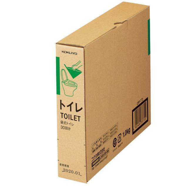 コクヨ トイレ30