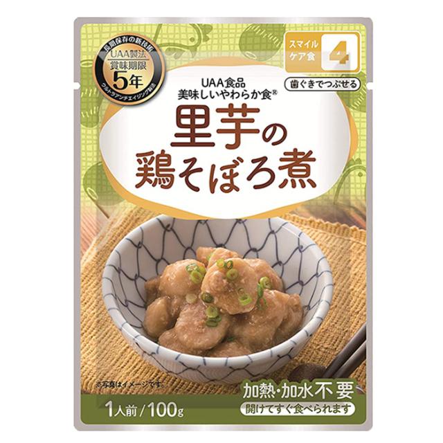 美味しいやわらか食 里芋の鶏そぼろ煮