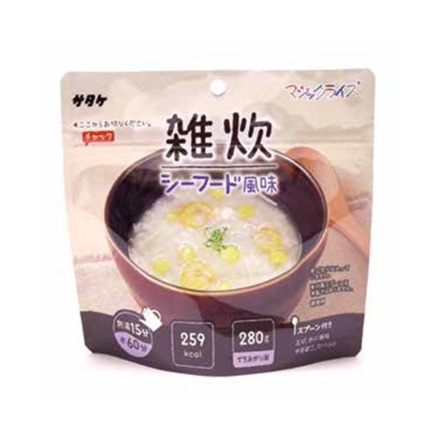 サタケ 雑炊 シーフード風味
