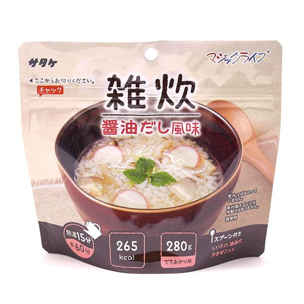 サタケ雑炊 醤油